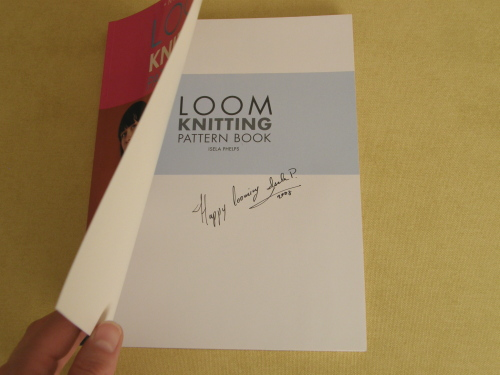 Loom Knitting Pattern Book   Catalog of Patterns